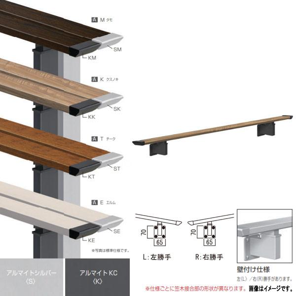シンライン ラスティックモダンテイスト R-Type 壁付け仕様 3スパン NA1-HT-5-3C