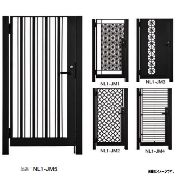 Japane neo(ヤパネネオ) 片開きセット NL1-JM