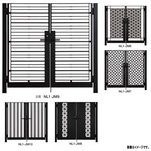 Japane neo(ヤパネネオ) 両開きセット NL1-JM6