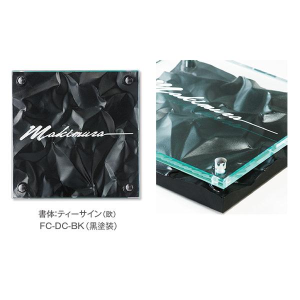 トーシン 表札 デコリア 黒塗装 W180×H180×D約35mm FC-DC-BK
