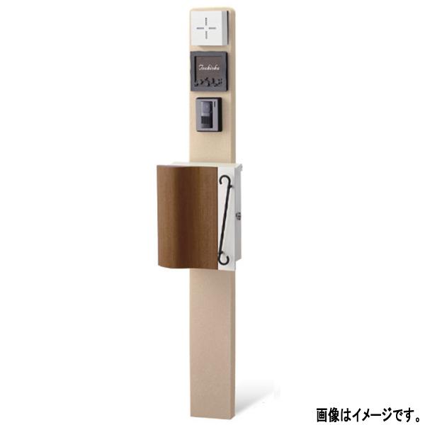 ミニマルなデザイン門柱セット トーシン スティック170 ベージュ EP-ST170-BG 門柱、照明、表札、ポストセット