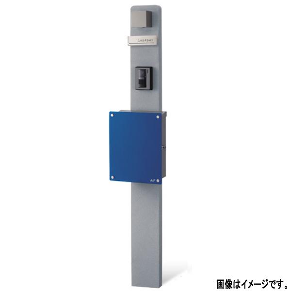 トーシン スティック170 グレー EP-ST170-GR 門柱、照明、表札、ポストセット