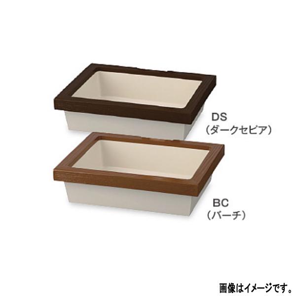 トーシン ガーデンパン トレビ アーバンウッド GRC GPT-WG 【ガーデンパン単品】
