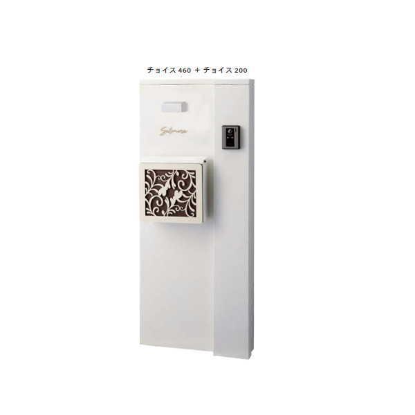 トーシン チョイス650シンプル ホワイト GW-CH650-WH 門柱、照明、表札、ポストセット