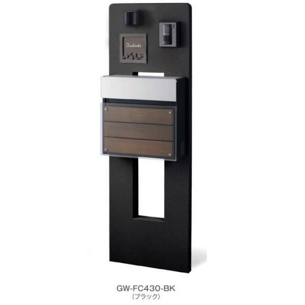 トーシン フェイス 430 ブラック GW-FC430-BK 門柱、照明、表札、ポストセット