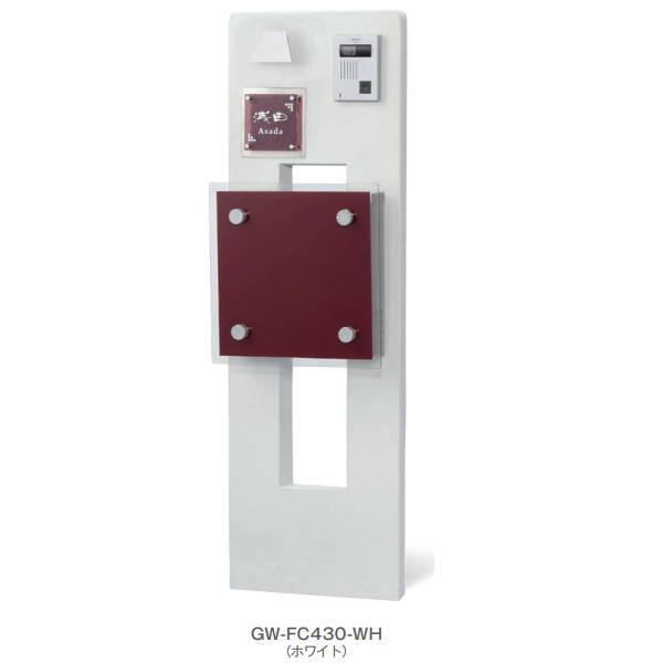 トーシン フェイス 430 ホワイト GW-FC430-WH 門柱、照明、表札、ポストセット