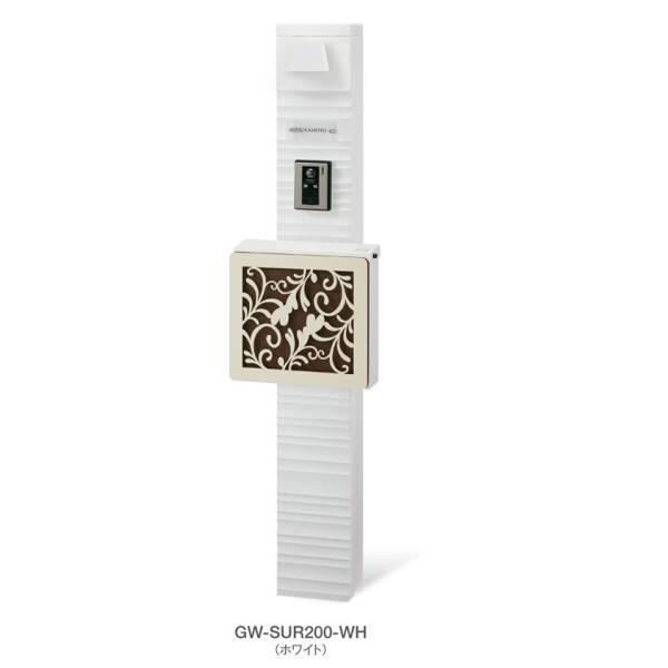 トーシン サージ200 ホワイト GW-SUR200-WH 門柱、照明、表札、ポストセット