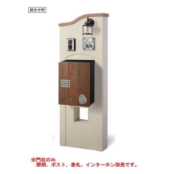 トーシン アン エントレ500ウェーブ アイボリー GW-UN-ENT500W-IV 門柱、照明、表札、ポストセット