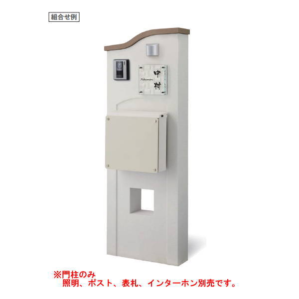 トーシン アン エントレ500ウェーブ ホワイト GW-UN-ENT500W-WH 門柱、照明、表札、ポストセット
