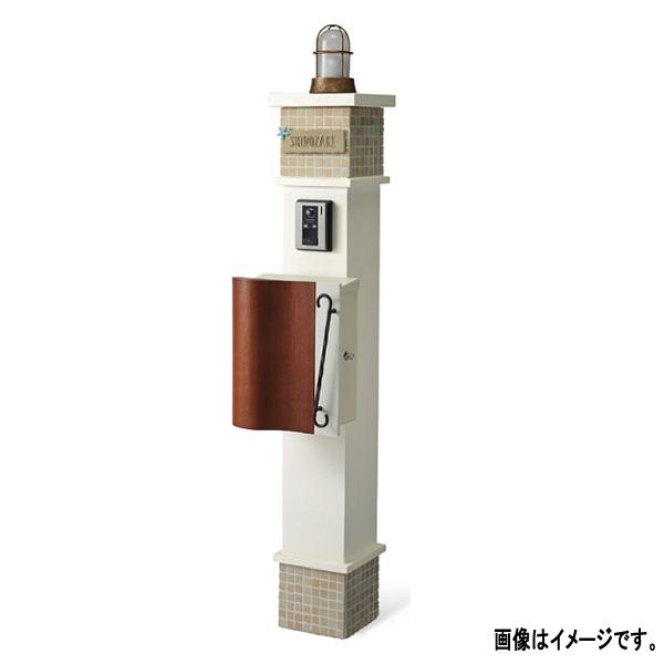 トーシン アン ニース240 ベージュ GW-UN-NICEBG-WH 門柱、照明、表札、ポストセット