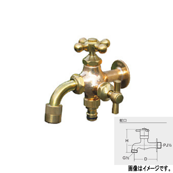 トーシン 蛇口 二口横水栓MIX(研磨) JA-FBD13-HIB-DB 【蛇口単品】