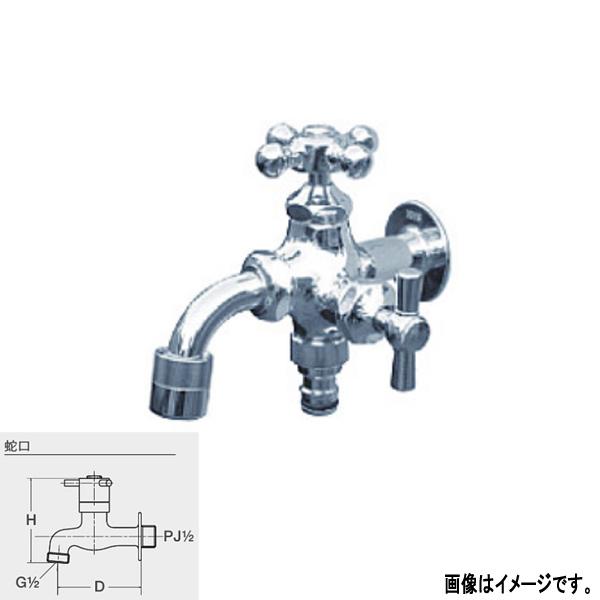 トーシン 蛇口 二口横水栓MIX(メッキ) JA-FBD13-HIM-DB 【蛇口単品】