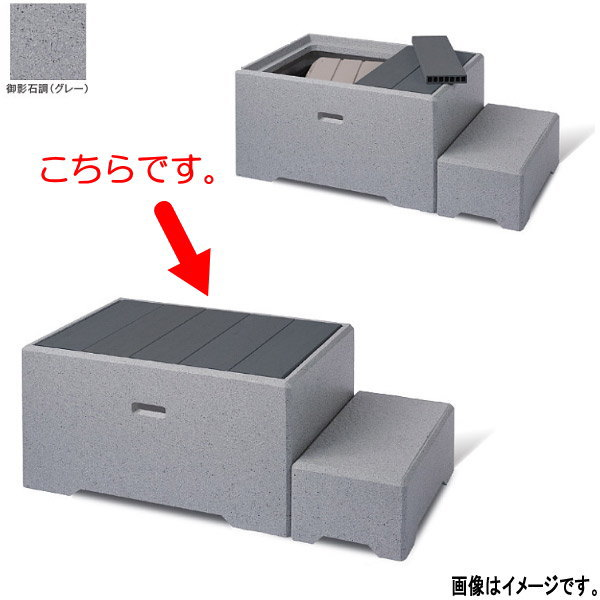 トーシン ファンステップ 踊り場 GRC 御影石調(グレー) KSBF-8058
