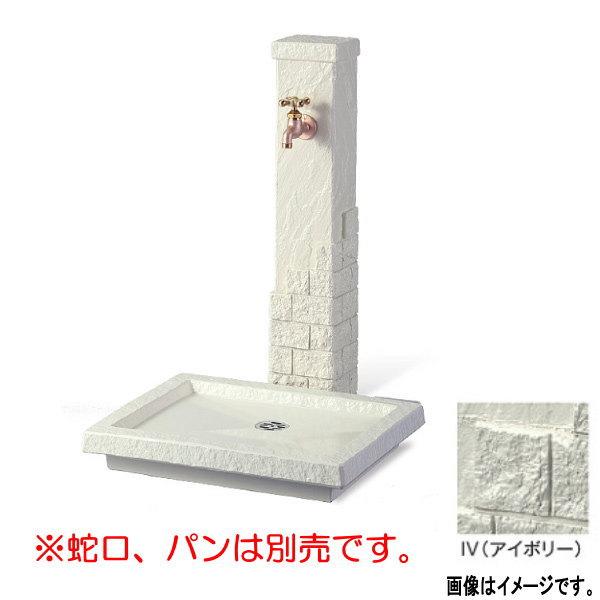 トーシン 水栓柱 エーゲ アイボリー SC-AG-IV 【水栓柱単品】