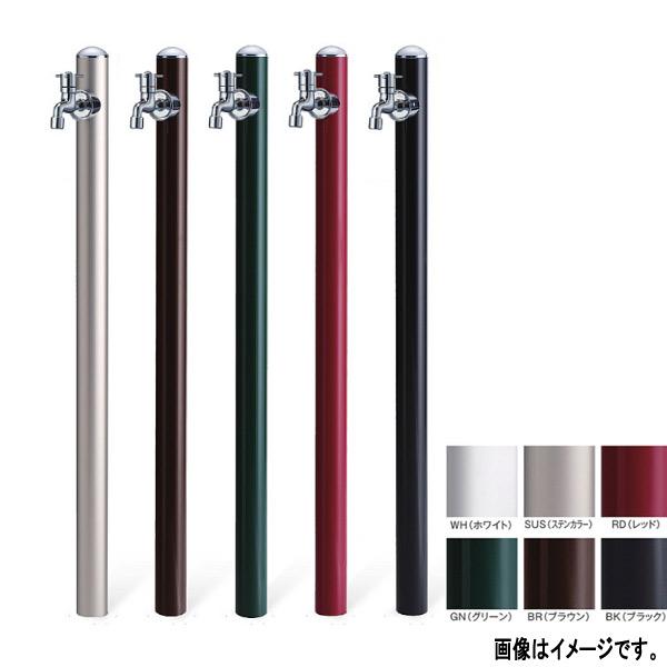 トーシン 水栓柱 コルム アルミ SC-CM11 【水栓柱単品】