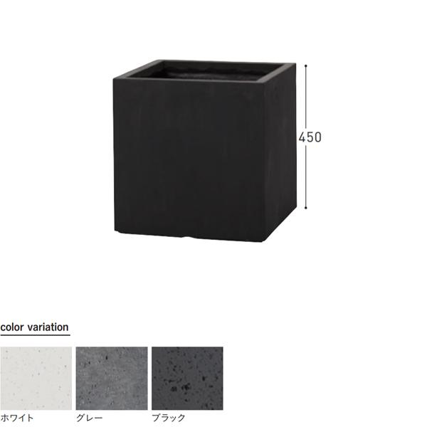 送料無料 ユニソン プランター ベータ キューブプランター M ホワイト/グレー/ブラック