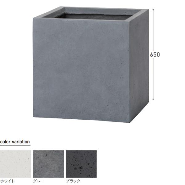 ユニソン プランター ベータ キューブプランター XL ホワイト/グレー/ブラック BE-CPXL