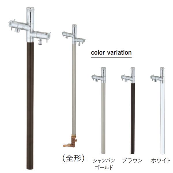 ユニソン ウォータースタンド エインスタンド 不凍栓 2口 左右仕様 L1000 不凍機能付タイプ 日本水道協会認定品 EIN-F2