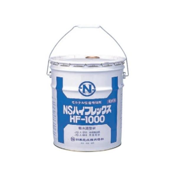 ユニソン 下地処理剤 プライマー NSハイフレックス HF-1000 18.0kg