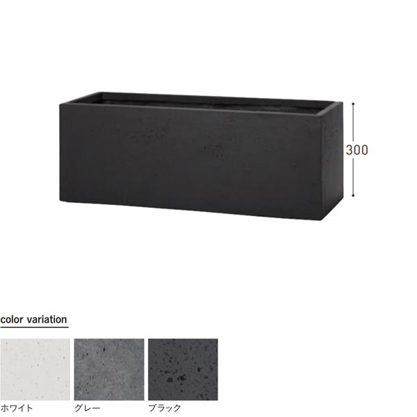送料無料 ユニソン プランター ラムダ スリム長角プランター M ホワイト/グレー/ブラック