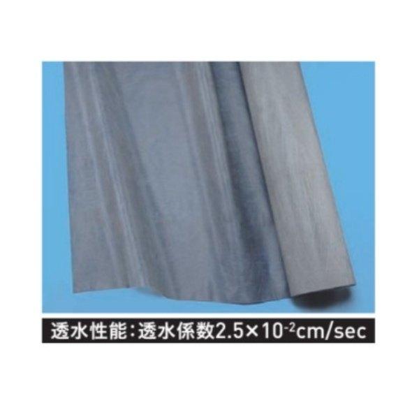 ユニソン 透水シート ペイブシート100 幅1.0×長さ100m
