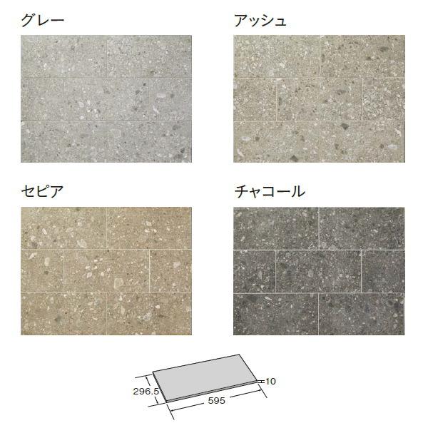 ユニソン ペスカ 舗装材 規格名称600×300 L595×W296.5×H10mm 1箱(6枚)