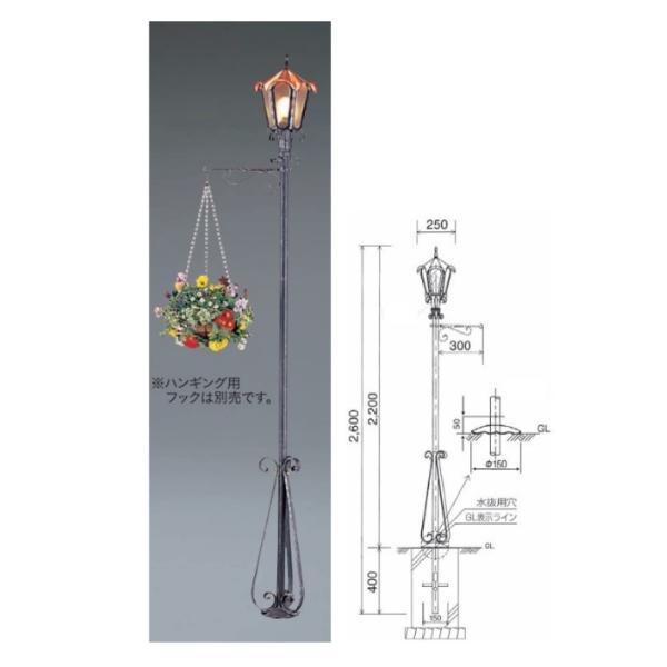 ユニソン 100V照明 スミスランプ LED コート ゼクス