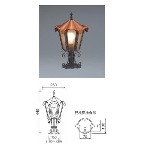 ユニソン 100V照明 スミスランプ LED トップ ゼクス 門柱取付け専用形