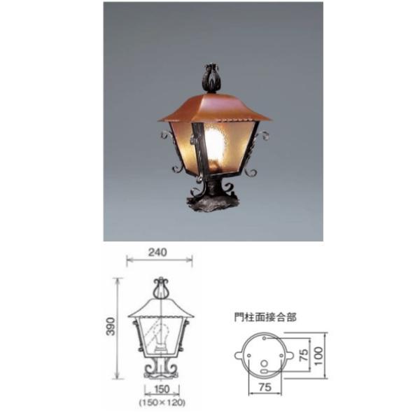 ユニソン 100V照明 スミスランプ LED トップ クワトロ 門柱取付け専用形