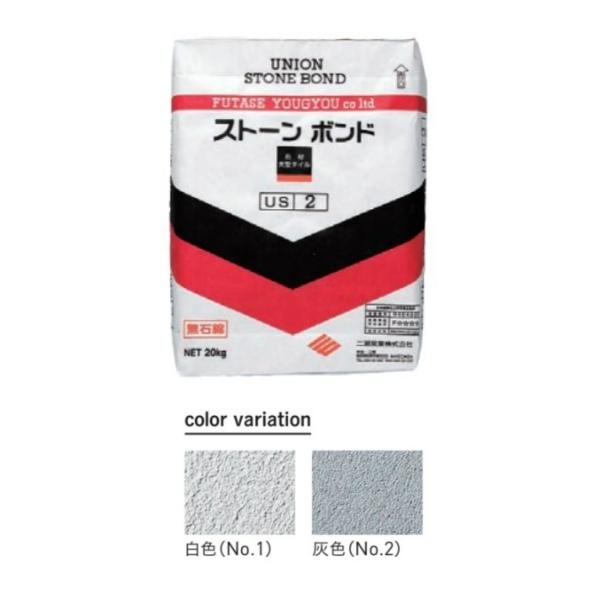 ユニソン 天然石張材用ポリマーセメント系モルタル ストーンボンド20.0kg 灰色