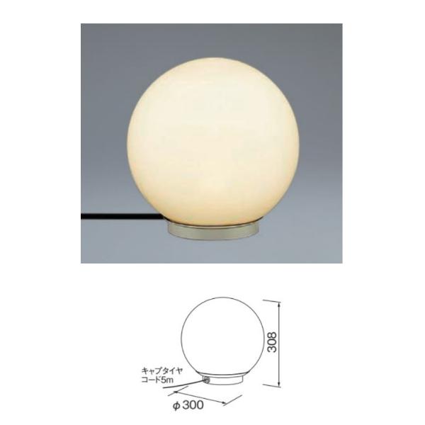 ユニソン 100V照明 照楽 UNDWP-37296 直径300
