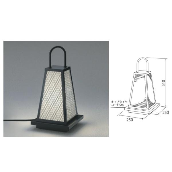 ユニソン 100V照明 照楽 UNOG-254-286LD 高さ510