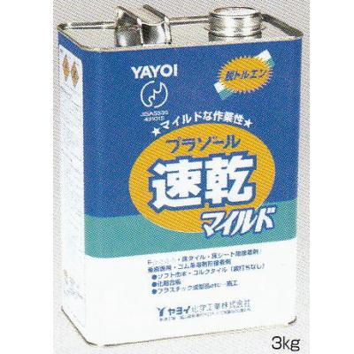 ヤヨイ化学 15kgヤヨイ化学 プラゾール速乾マイルド 15kg, 日本最大級:f22cc9dd --- krianta.com