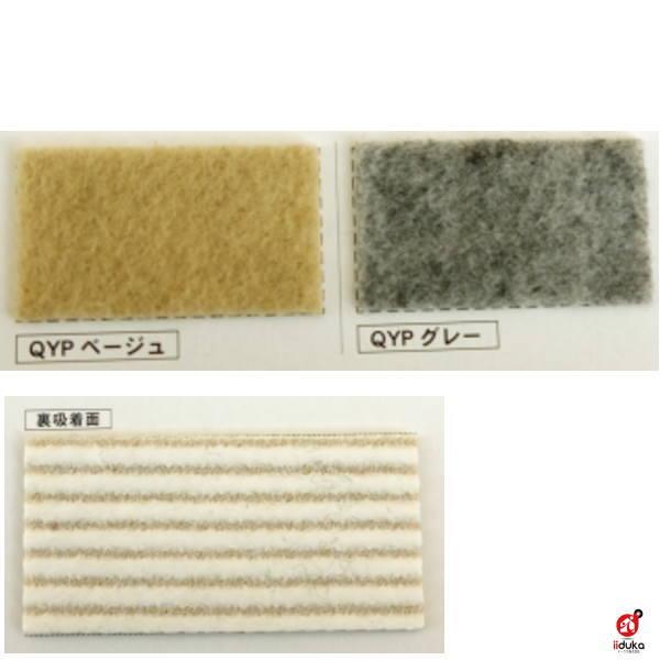 リック吸着養生パンチ 巾91cm 約3.0mm厚 30m長乱 ロール販売 代引き不可