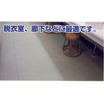 送料無料 脱衣場用 湯上がりたたみ 幅89cm×10m巻 厚み6mm