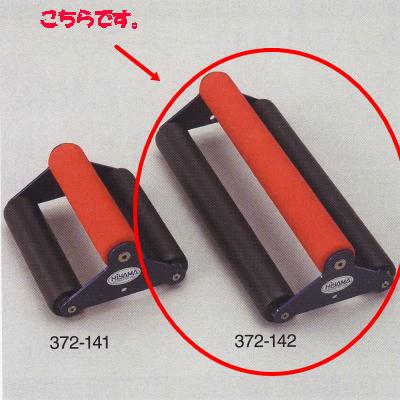 ヤヨイ化学 ダブルプレッサー DP300 CFの圧着工具 372-142