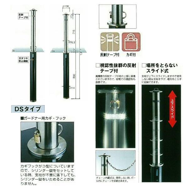 グリーンライフ ガードナー DS-20L カギ付 Φ76.3mm ステンレス 1つ