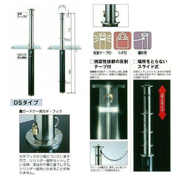 グリーンライフ ガードナー DST-20L カギ付 端柱用 Φ76.3mm ステンレス 1つ