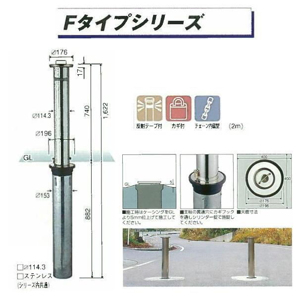 グリーンライフ ガードナー FC-40L(A) カギ付 チェーン内蔵 1つ