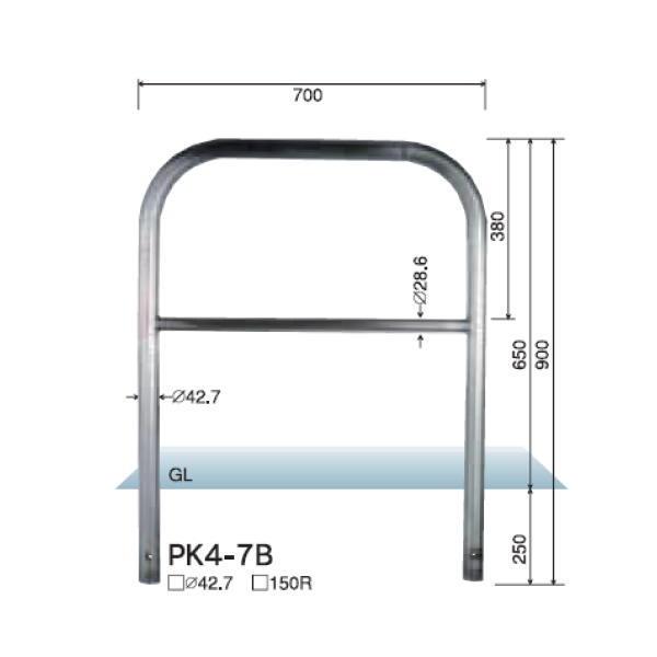 グリーンライフ ゲートキーパー PK4-7B 1つ