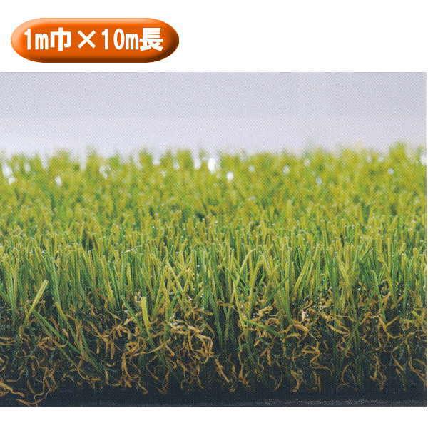 リアル人工芝 ハーモニーターフ 40mm 1m巾×10m長