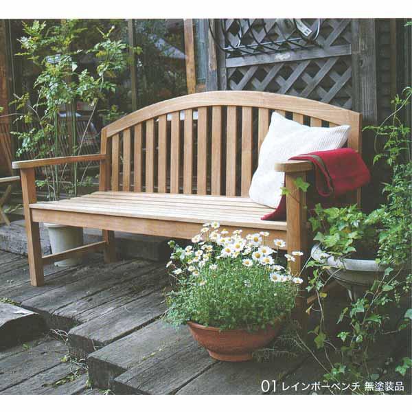 ジャービス商事 RAINBOW BENCH レインボーベンチ チーク 無塗装 36604 1台