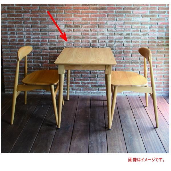 ジャービス商事 スンカイテーブル 0607 W600×H710×D700 39482
