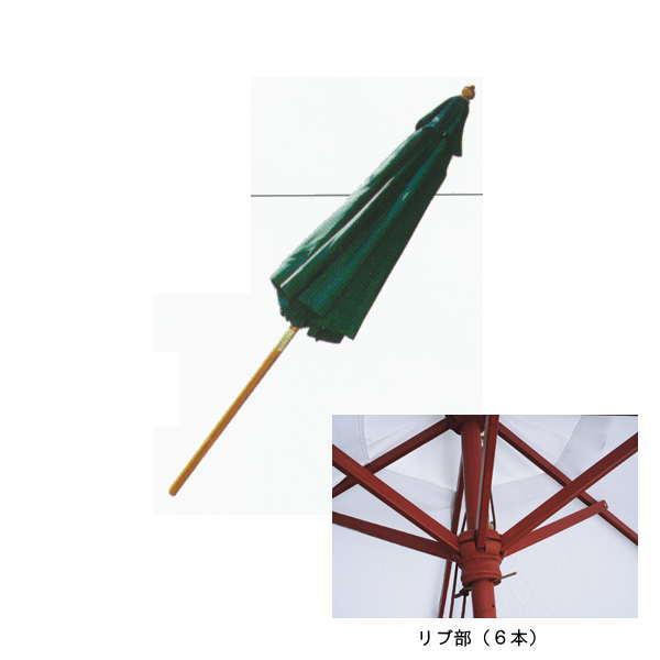 ジャービス商事 アンブレラ リブ部(6本) Φ2.1m ホワイト(13055) グリーン(13056) どちらか