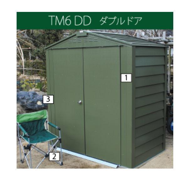 メタルシェッド TM6 アペックスルーフ D60TM6OG