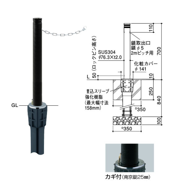 サンポール アルミヘッドリフター上下式 LV-162KC クサリ内蔵(2m) φ76.3(t2.0) H700mm