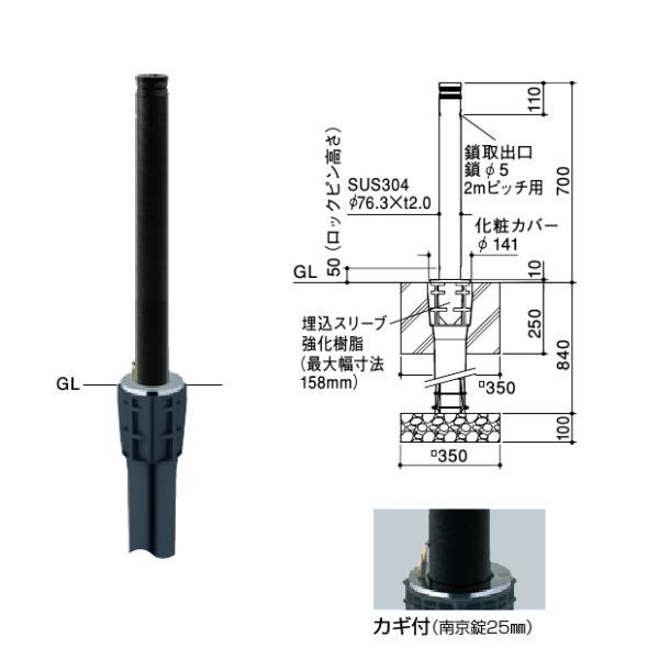 サンポール アルミヘッドリフター上下式 LV-162KC-E エンド用(最終端部) φ76.3(t2.0) H700mm