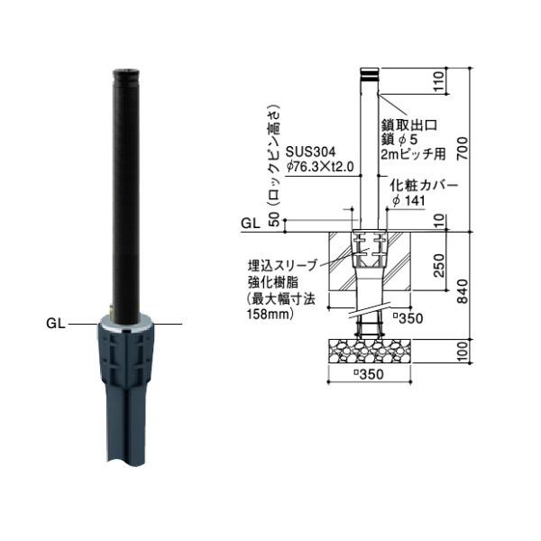 最安 φ76.3(t2.0) H700mm:イーヅカ LV-162K(交換用本体) アルミヘッドリフター上下式 サンポール-エクステリア・ガーデンファニチャー
