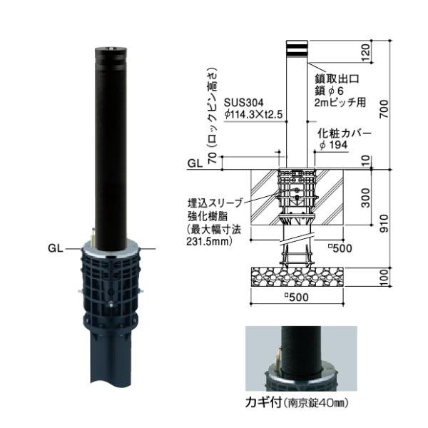 サンポール アルミヘッドリフター上下式 LV-262K φ114.3(t2.5) H700mm