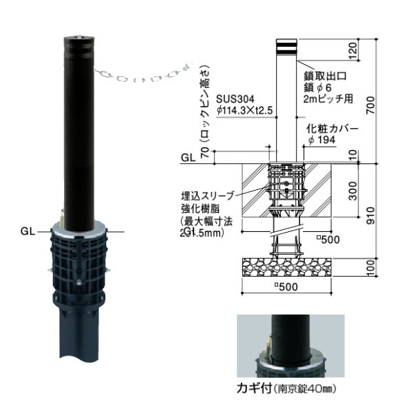 サンポール アルミヘッドリフター上下式 LV-262KC クサリ内蔵(2m) φ114.3(t2.5) H700mm